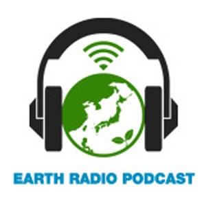 伊勢谷友介 KAI presents EARTH RADIO