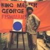 KING MASTER GEORGE ジャケット写真