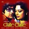 Chalte Chalte Mere Yeh Geet Yaad Rakhna - I