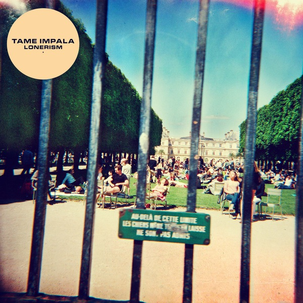 Lonerism Tame Impala CD cover