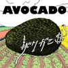 Buy Avocado by zarigani$ on iTunes (World)