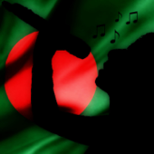 [Download] Mayabono Biharini From