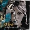 Animal + Cannibal (Deluxe Edition), Kesha
