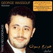 Mawawel (Live Rare Recordings)