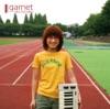 ガーネット - EP