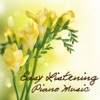 Easy Listening Piano Music: Easy Listening Piano Relax, Easy Listening Dinner Piano Music