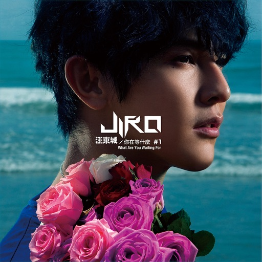 Jiro Wang - Make-Believe