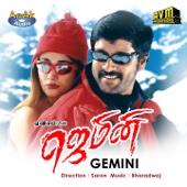 Gemini (Original Motion Picture Soundtrack) - EP