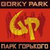 Gorky Park - Bang artwork