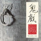 Ghost Opera - Kronos Quartet Cover Art