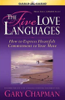 Gary Chapman - The Five Love Languages: The Secret to Love That Lasts (Unabridged)  artwork