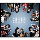 Super Best (Type-B)