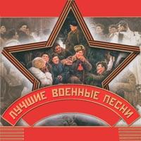АНСАМБЛЬ  Песни и Пляски Российской Армии - Смуглянка