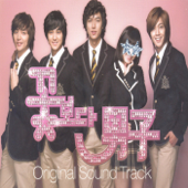 [Download] Because of My Bad Memory MP3