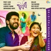 Premam (Background Scores)