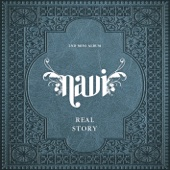 Real Story - EP