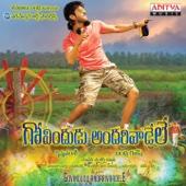 Govindudu Andarivaadele (Original Motion Picture Soundtrack) - EP