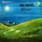 Shan E Mustafa Muslim Devotional
