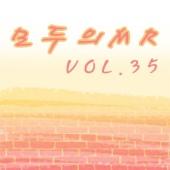 모두의 MR반주, Vol. 35 (Instrumental Version)