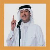 Ala Albal - Mohammad Abdu