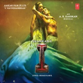 I (Original Motion Picture Soundtrack) [Hindi Version]