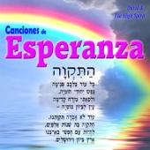 Canciones De Esperanza En Hebreo