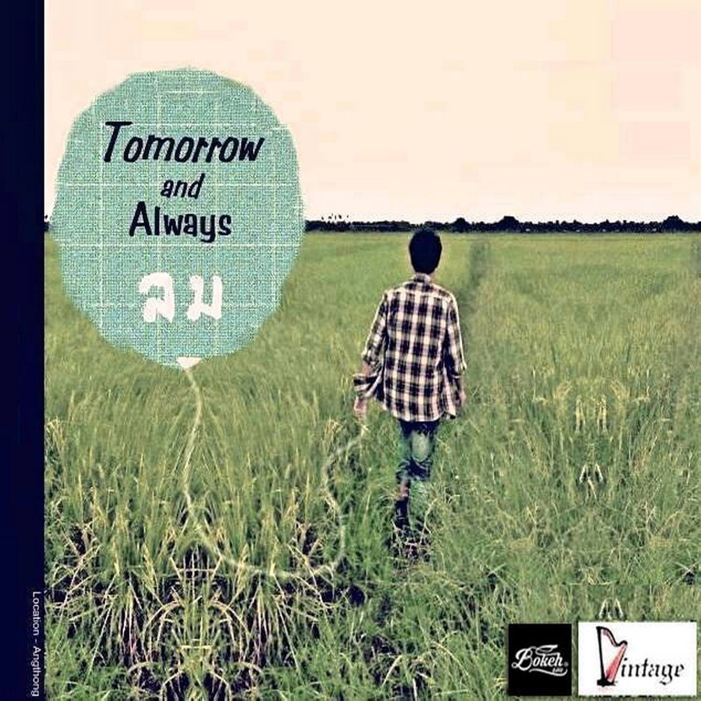 ลม - Tomorrow and Aways 320Kbps