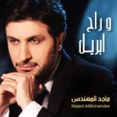 Rah April - Majed Al Mohandes