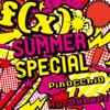 Hot Summer (Japanese Ver.) - f(x)