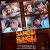 Sangili Bungili Kadhava Thorae (Original Motion Picture Soundtrack) - EP