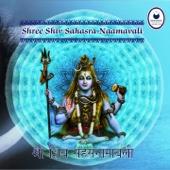Shree Shiv Sahasra Naamavali