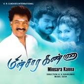 Minsara Kanna (Original Motion Picture Soundtrack) - EP