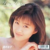 Love Letter - EP