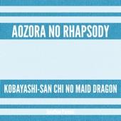 Aozora no Rhapsody (From