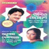 Aadhunik Bangla Gaan Udit Narayan and Anupama Deshpande