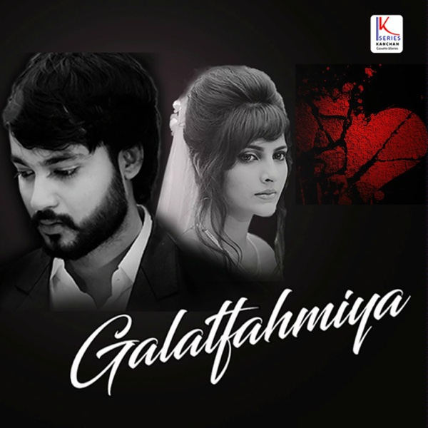 Galatfahmiya - Single | Mohit Gaur