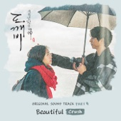 Crush - Beautiful