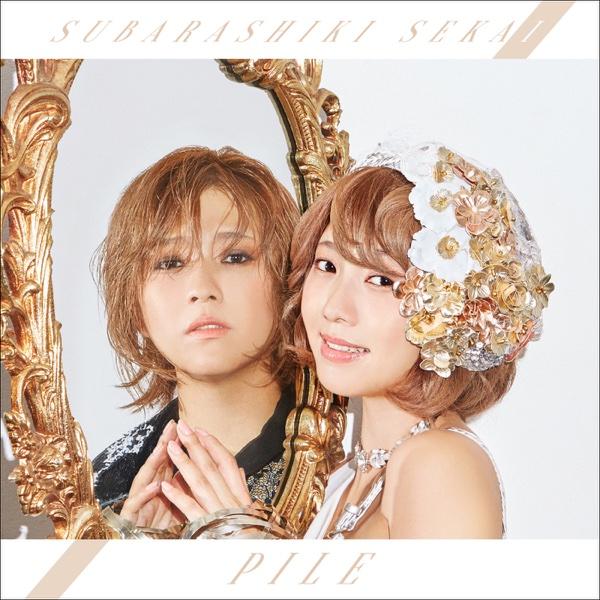 Subarashiki Sekai - EP   Pile
