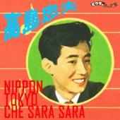 Nippon Tokyo Che Sara Sara - Tadao Takashima
