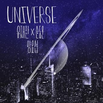 Universe – Single – Yu Jaehwan & Son Dong Woon