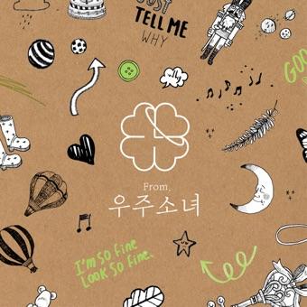 From. 우주소녀 From. WJSN – EP – WJSN