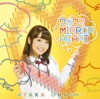 ワガママMIRROR HEART - Single