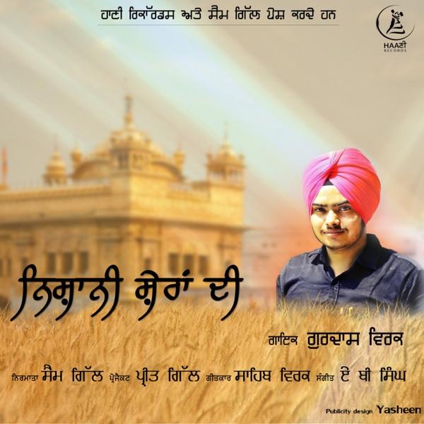 Nishani Sheran Di - Single | Gurdas Virk