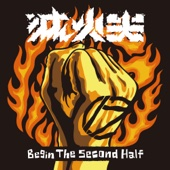 Download 進擊下半場 - Fire EX. on iTunes (Chinese Rock)
