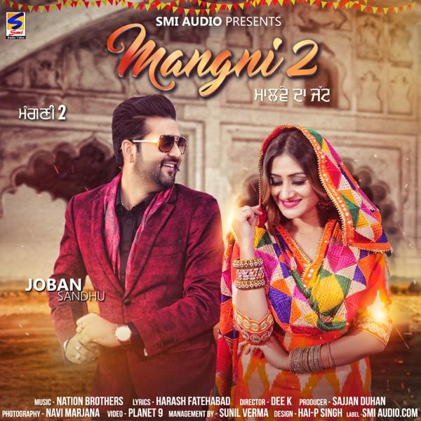 Mangni 2 (Malwe Da Jatt) - Single | Joban Sandhu