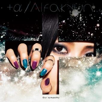 Our Sympathy – EP – Alfakyun