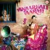 Mera Balam Bambaiya - Rehearsal Song