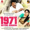 1971 Beyond Borders Original Motion Picture Soundtrack