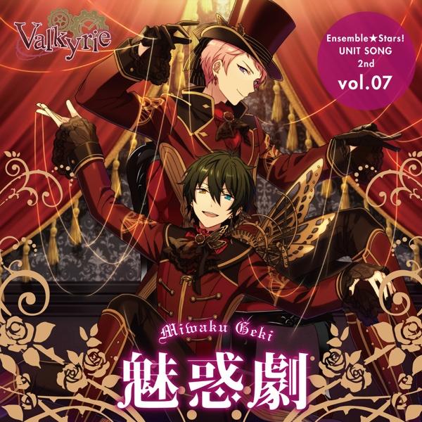 あんさんぶるスターズ! ユニットソング 第2弾 vol.07 Valkyrie - Single | Valkyrie