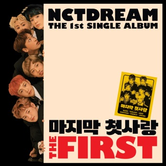 The First – The 1st Single Album – EP – NCT DREAM